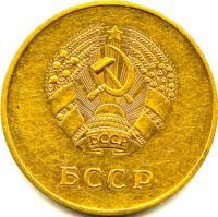 золотая школьная медаль бсср, период ссср.